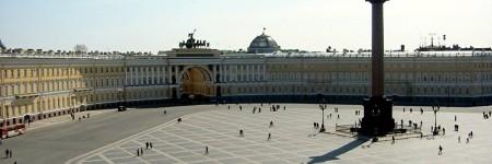 Curso de ruso en San Petersburgo